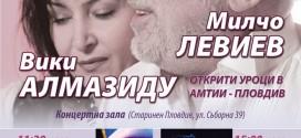 2013-NOV-Milcho-Leviev-1[1]
