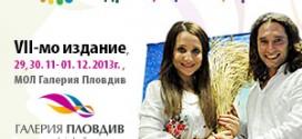 Baner_300x300_forum_izlojenie_nov_dec_2013[1]