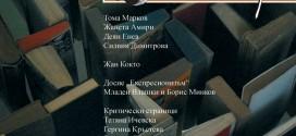 s55_koriza-1_conv1[1]