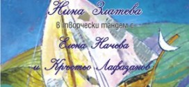 Pokana_21x10sm(2) (1)